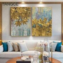 Póster con impresión de hojas de lámina dorada abstracta, póster con impresión estilo cuadro Oro grande, sala de estar de pared para foto artística, pasillo, Cuadros Dorados, mesa auxiliar