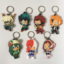 Anime My Hero Academia Figures Toys PVC Pendant Keychain Keyring Key Bag Pendants Figuras Dolls Kids Friends Gift 6-8cm 10pcs(China)