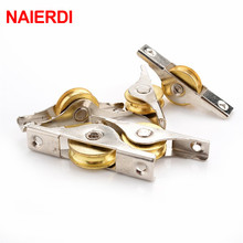 10PCS NED Sliding Door Roller Cabinet Copper Caster Wheel Pulley For Wardrobe Window Furniture Hardware