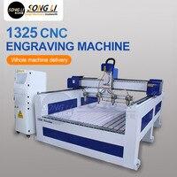 Mchuang 1325 кВт Тяжелая деревообрабатывающая машина для резки, копировально фрезерный гравировальный станок для мебели, многоцелевой деревооб