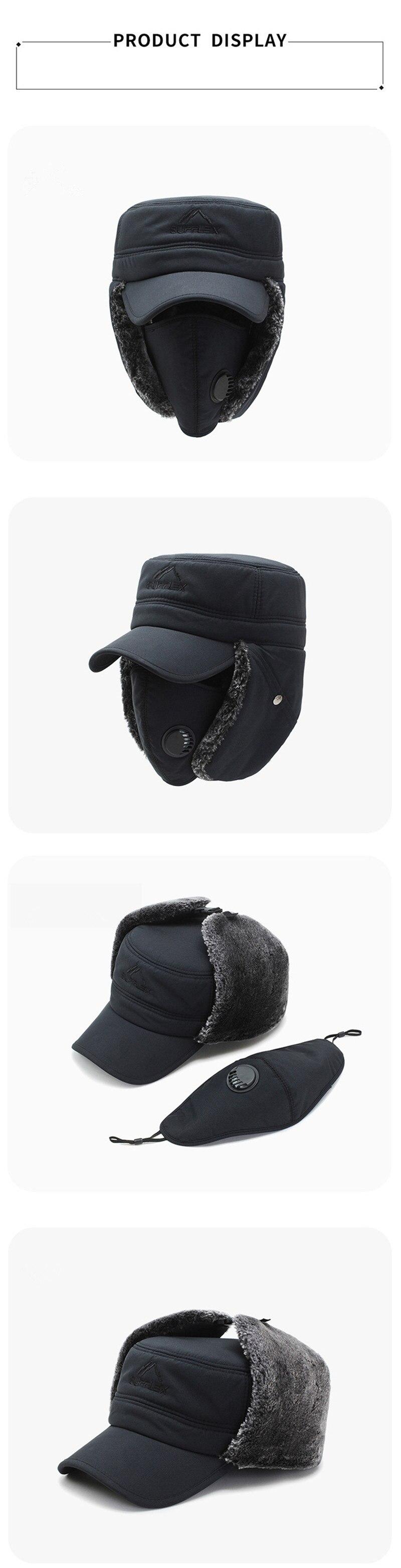 chapeau de bombardier pour hommes