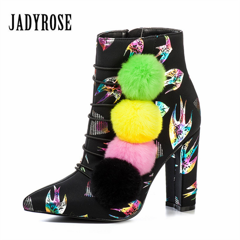 Jady Rose Animal Print Women Ankle Boots Colorful Pompon High Heels Pointed Toe Fashion Autumn Winter Boots Women PumpsJady Rose Animal Print Women Ankle Boots Colorful Pompon High Heels Pointed Toe Fashion Autumn Winter Boots Women Pumps