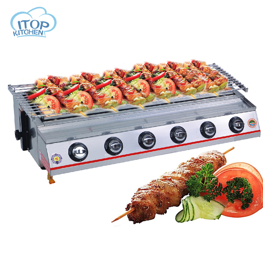 LPG Gas Barbecue Grill Outdoor Party Commercial 6-burner Stove Infrared Smokeless Cooking Machine 2800Pa 79*25cm