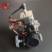 CNC 26cc Racing Water-cooled Engine for RC Boats