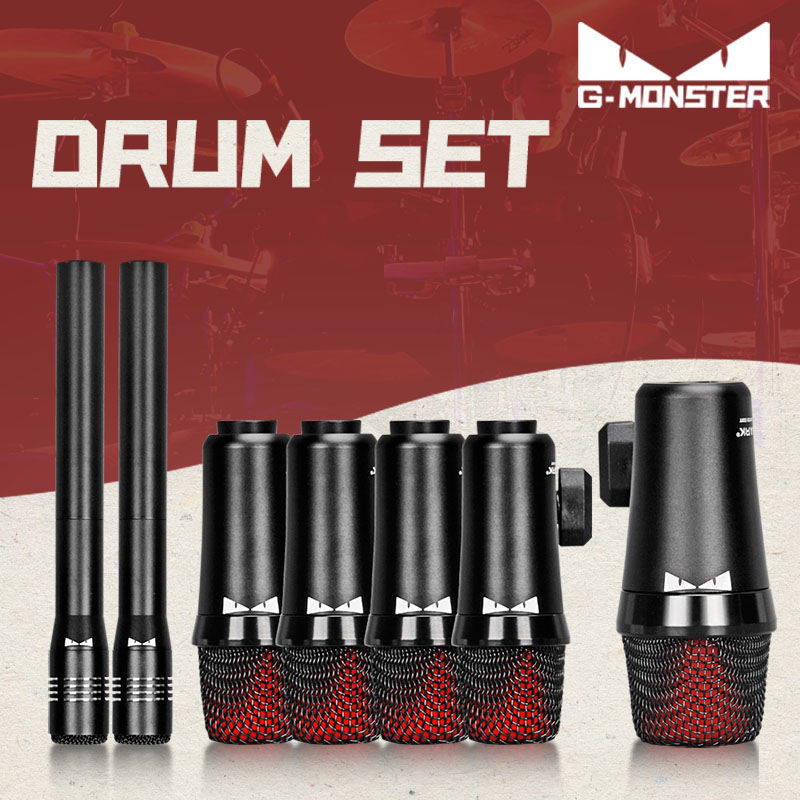 g mark g7 7 piece wired dynamic drum mic kit whole metal kick bass tom snare cymbals. Black Bedroom Furniture Sets. Home Design Ideas