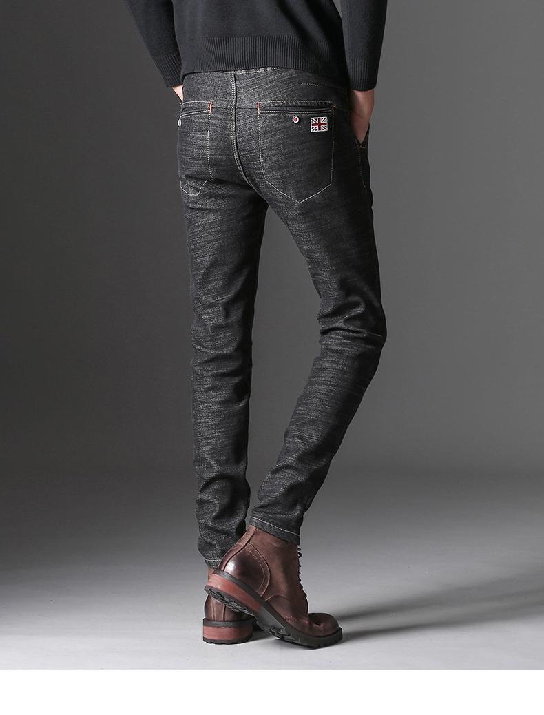KSTUN Mens Jeans Elastic Waist Black Heat Insulated Slim Drawstring Black Warm Jean Man Casual