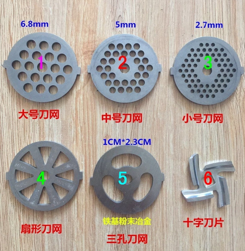 Free shipping/6 pcs meat grinder plate net knife meat grinder parts for Vitek meat grinder
