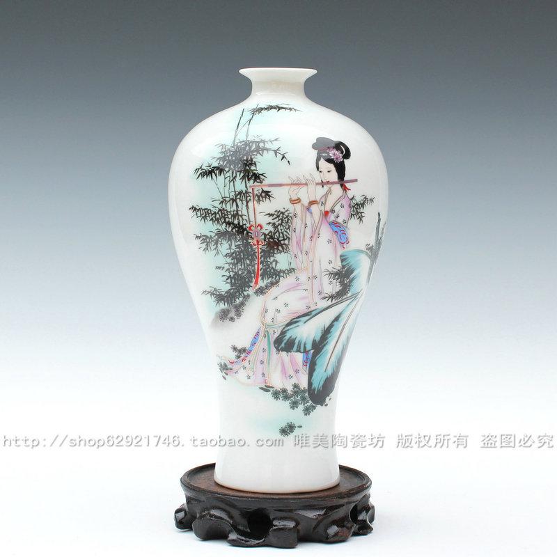 Ceramics famille rose vase Small vase fish tail bottle decoration