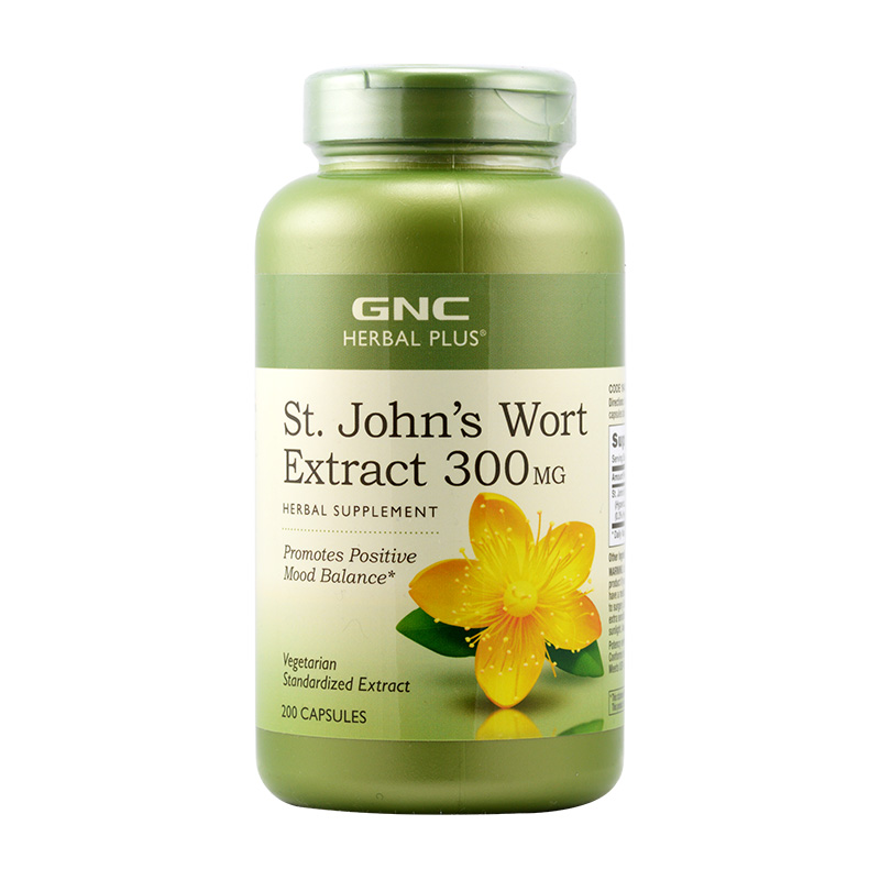 Free Shipping St.John's Wort Extract 300 mg Promotes positiue mood balance 200 pcs usa trunature ginko biloba with vinpocetine 120 mg 300 softgels bottle free shipping
