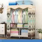 Folding Wardrobe Sim...