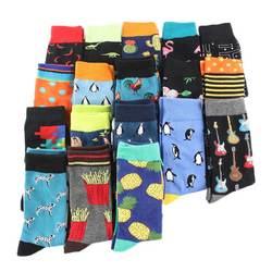 [COSPLACOOL] Прохладный еда животного хип хоп экипажа носки для девочек Забавные уличные счастливые мужские носки Harajuku Divertidos скейтборд Chaussette Homme