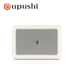 Oupushi CA041 2 way rectangle ceiling speaker full frequency loudspeakers suitable for home, restaurant and etc        L