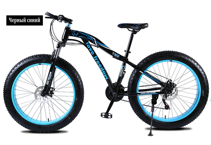 HTB1ge2naLfsK1RjSszgq6yXzpXaD Love Freedom Mountain bike 26 * 4.0 Fat Tire bicycle 21/24/27 Speed Locking shock absorber Bicycle Free Delivery Snow Bike
