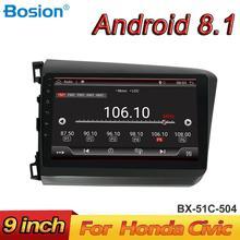 Lecteur audio radio voiture gps pour Honda unité de tête civique android 7.1 2 din 1G RAM 16G ROM caméra arrière canbus gratuite