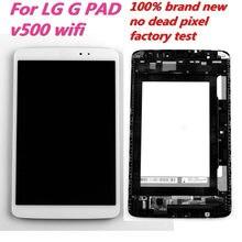 Popular Lg 8 3 Pad-Buy Cheap Lg 8 3 Pad lots from China Lg 8 3 Pad