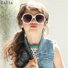 Gafas de sol para niños KALIA KLY