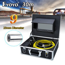Eyoyo WP90A 30M 9″ LCD 23mm Wall Drain Sewer Pipe Line Inspection Camera System CMOS 1000TVL HD Snake Endoscope 12PCS White LEDS