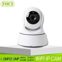 HD 720P 1080P WIFI IP Camera Night Vision Home Baby Monitor Two Way Audio APP View