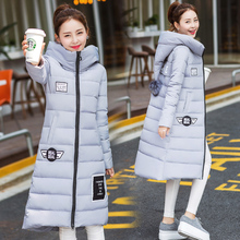 Women s casual cotton winter coat fashion slim long size thick cotton padded female