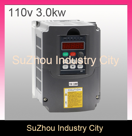110V 3kw VFD Variable Frequency Drive VFD /Inverter Input 1HP 110V, Output 3HP 110V CNC Spindle driver spindle speed control