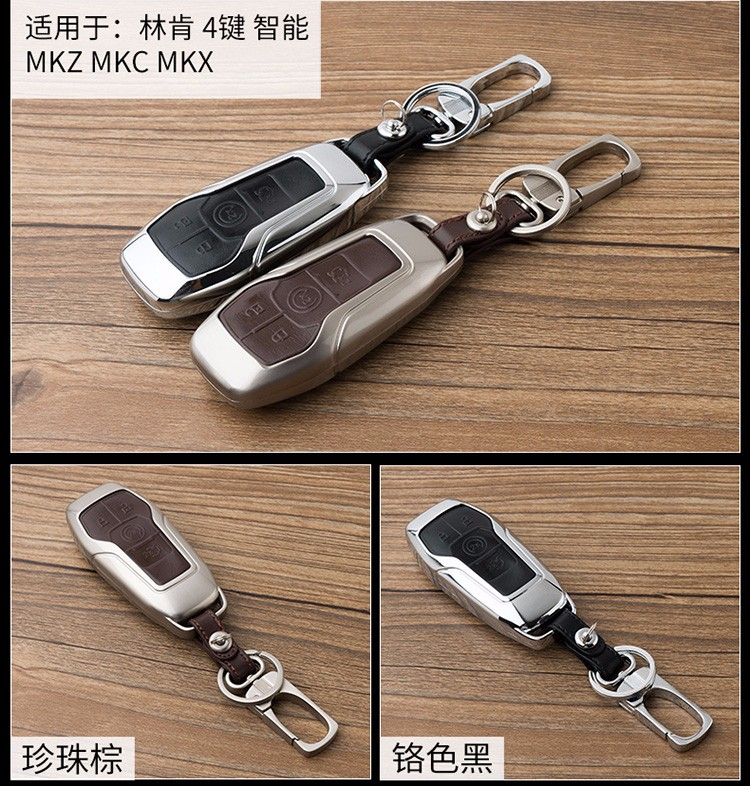 Lincoln MKX Brown Leather /& Metal Rectangular Key Chain Keychain Fob