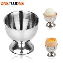 4 шт./компл. держатель для яиц, Нержавеющая сталь всмятку яйцо чашки держатель подставка, яичная Подставка для хранения можно мыть в посудомоечной машине