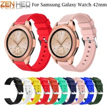 20MM Silicone Watchband for Samsung Galaxy Watch 42mm /Gear S2/Sport Replacement Watch Band Strap For Samsung Galaxy Wath 42mm 20mm width silicone strap for samsung galaxy watch 42mm band for samsung gear sport gear s2 classic sm r7320 silicone watchband