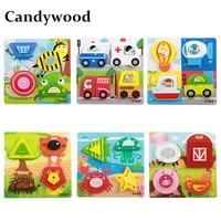 Candywood Fattoria Degli Animali Per Bambini In Legno Colorato Trasporto 3D Puzzle Di Legno Primi Giocattoli educativi Jigsaw Puzzle toy for baby gift