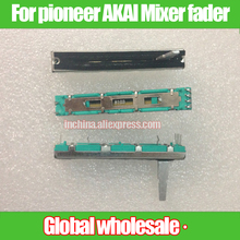 สำหรับ pioneer AKAI ผสม B10K B103 ตรง Potentiometer สไลด์ Fader/ความยาวรวม 60 มม. 45 มม./สเตอริโอ fader B10Kx2