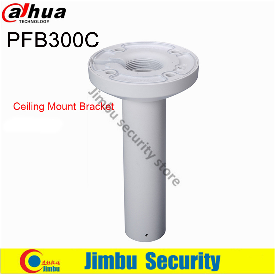 Dahua Ceiling Mount Bracket PFB300C for Security CCTV IP Camera Bracket Free shipping PFB300C spectral bs 58 высота 58 см silver
