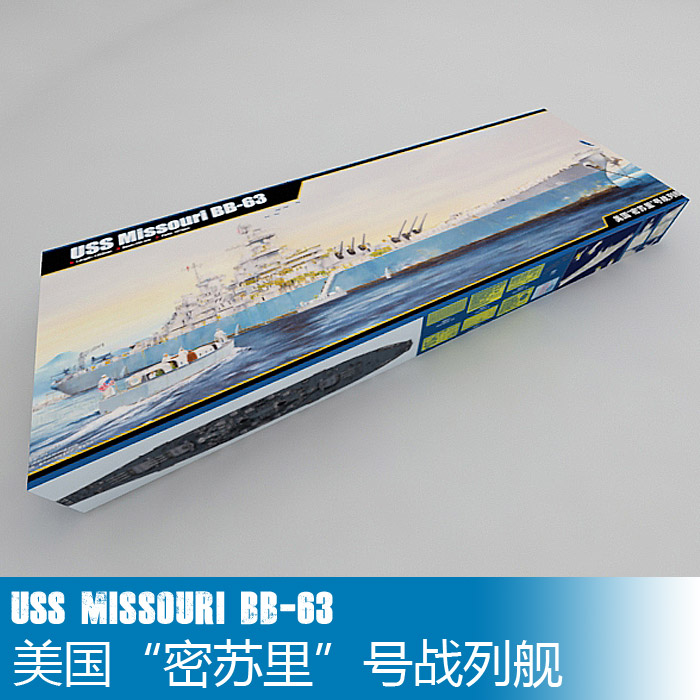 <font><b>Trumpeter</b></font> 03705 USS Missouri BB-63 Battleship 1/200 scale warship model image