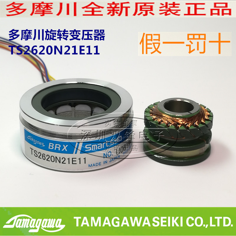 TAMAGAWA Tamagawa encoder  ts2620n21e11 original authenticTAMAGAWA Tamagawa encoder  ts2620n21e11 original authentic