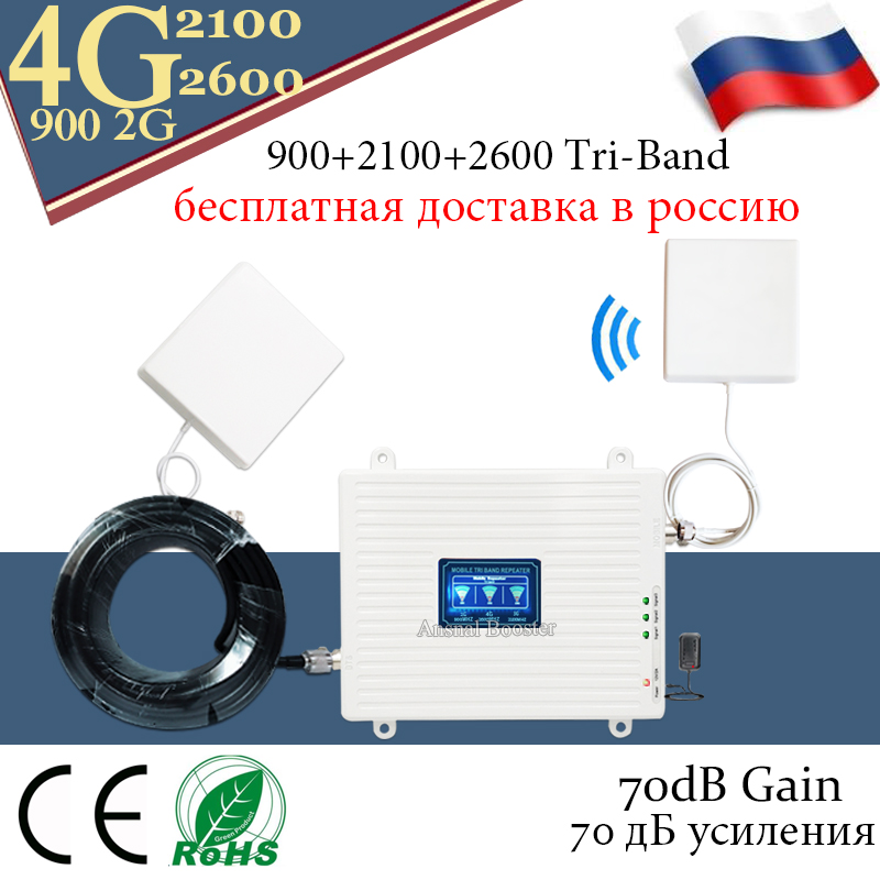 Repeater 900 2100 2600 GSM UMTS WCDMA FDD LTE 2G 3G 4G Cellular Mobile Signal Booster Amplifier 4G Antenna