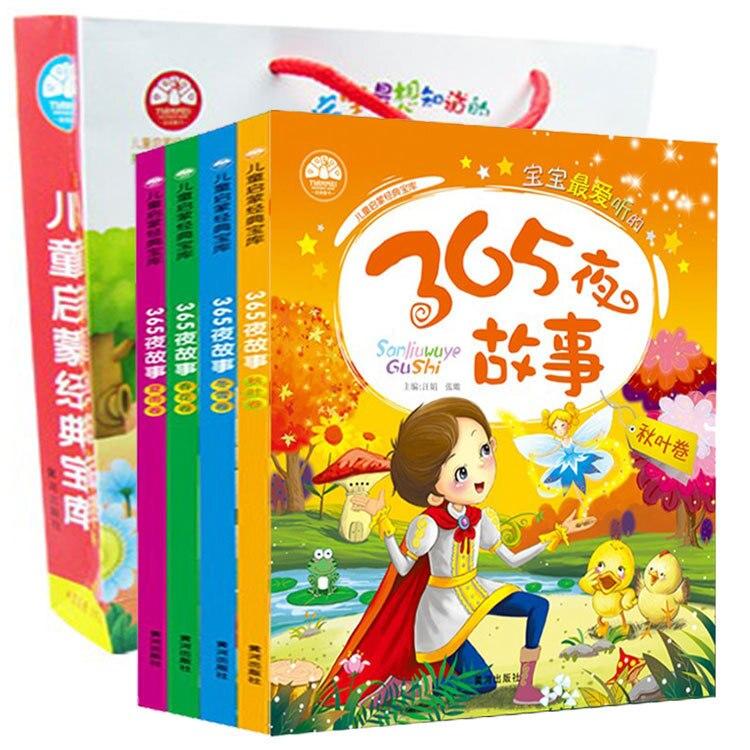 4 шт. обучения символов PinYinhanzi мандарин книги потешки книга поэзия 365 Nights сказки для детей книги