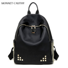 MONNET CAUTHY 2017 Newest Design Woman's Bag Solid Color Black Rivet Classic Concise Korean Style Leisure Girl Fashion Backpacks