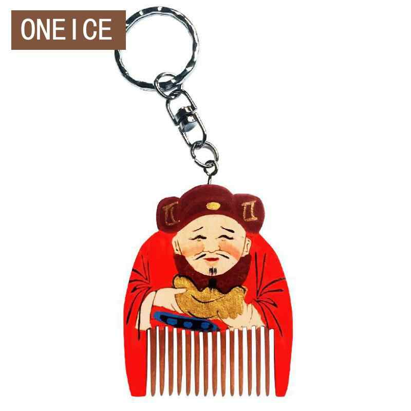 Changzhou Combs Abroad Specialty Of China Small Gift Send Foreigners Area Folk Characteristics Handicrafts Key Ring