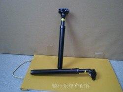 Zawieszenie rowerów sztyca rura podsiodłowa Aluminiowa 27.2/30.8/31.6*300 MM czarny podwójne paznokci Zawieszenia seat rury