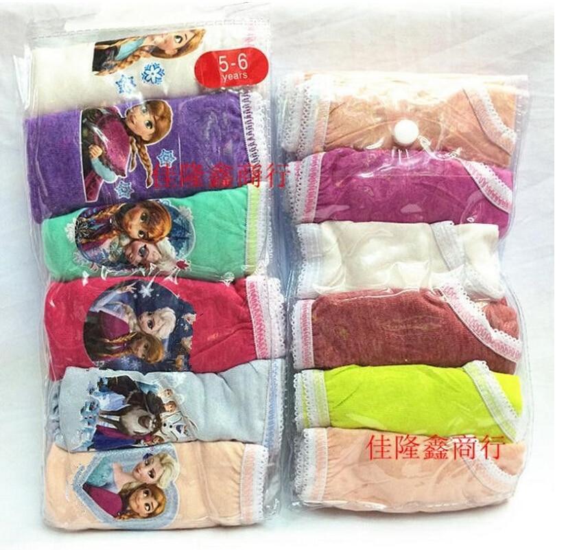 6pcs/lot Snow Queen Princess Girls Pure Cotton Carton Underws