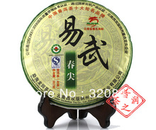 2010 year Chinese yunan raw puer 357g China pu er tea puerh health care pu'er tea puer for women men slimming  Pu'er *