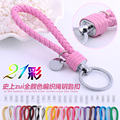2016 New Multicolor High Quality Braided Leather Cord Key Chain Metal Keychains For Lovers Brithday Gift Key Ring Trinket
