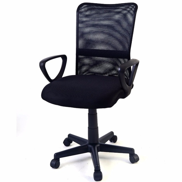 Durable Office Chairs Crate And Barrell New Mid Back Adjustable Ergonomic Mesh Swivel Computer Desk Chair Cb10063
