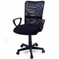 New Mid Back Adjustable Ergonomic Mesh Swivel Computer Office Desk Durable Chair CB10063