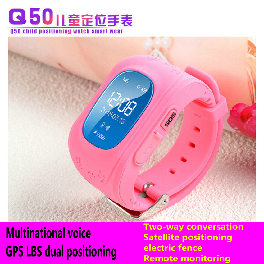 Q50 child positioning watch Smart phone GPS positioning watch Multi-language children's watch