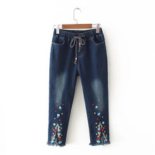 WallSarsh Bloomer for woman plus size cotton jeans denim autumn spring high waist