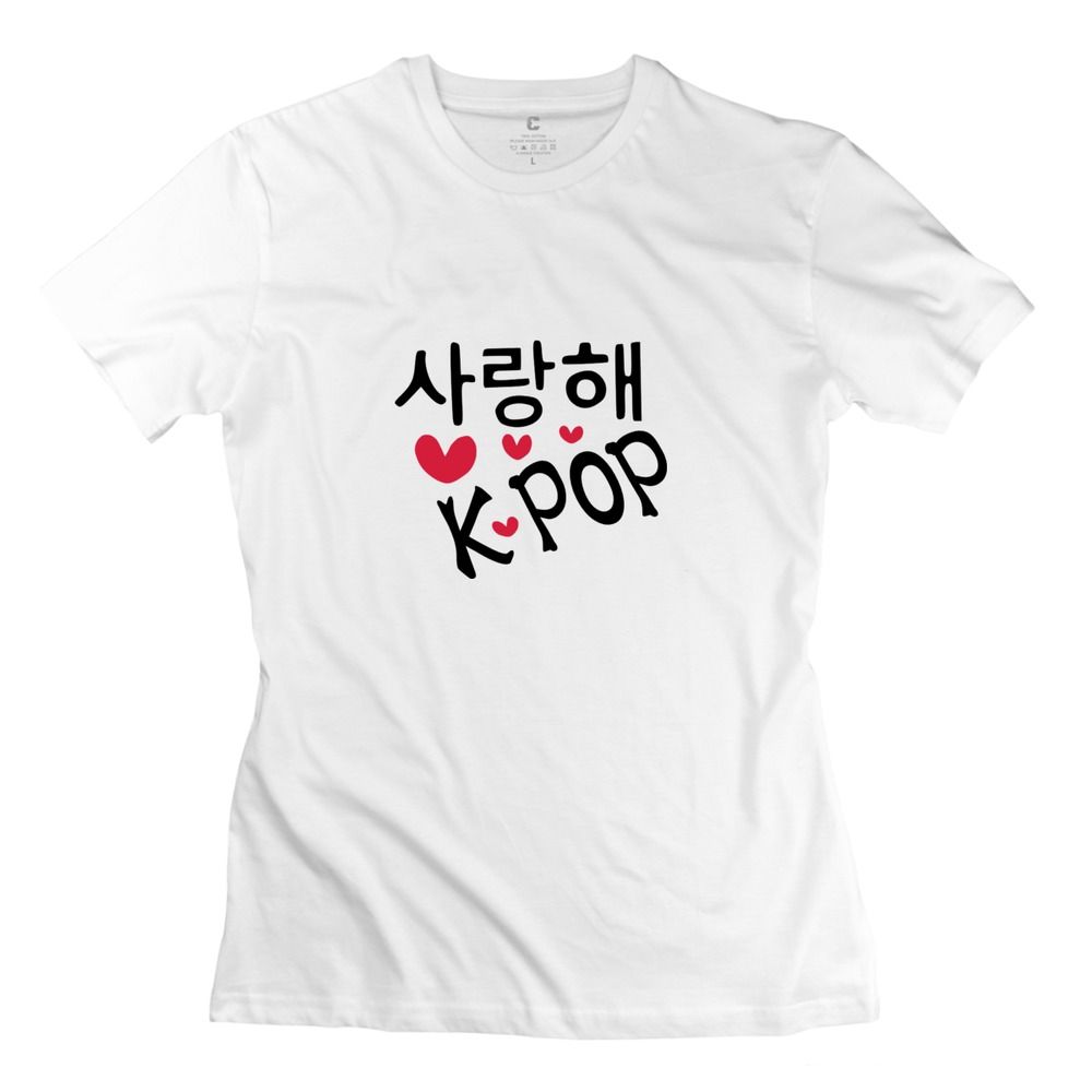Gildan 2015 Fitness I love k-pop in korean language txt vector art Womans tshirt Famous Womans T Shirts Free Shipping ...