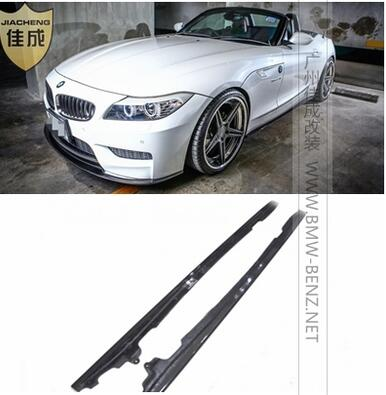 Top Quality E89 carbon fiber side skirts bodykit for BMW / E89 side surrounded for m-tech bumper ...