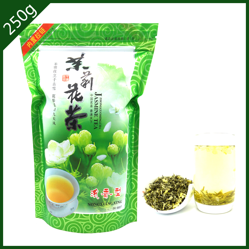 250g NEW Top Quality Chiese Organic Jasmine Tea Flower Tea China Green Tea Health Herbal Removing Tone Slimming Diet Secret Gift free shipping 2015 yr new tea premium jasmine pearl tea jasmine longzhu flower tea green tea 250g bag vacuum packaging