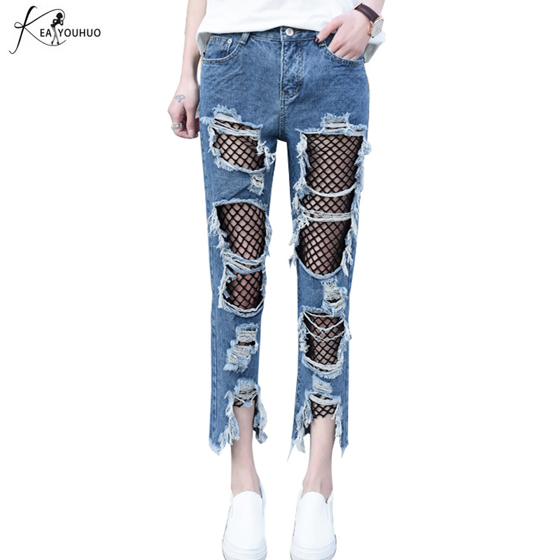 2017 Summer Fashion Femme Denim Pants Boyfriend Jeans Casual Ladies Hole Jean Straight Ripped Jeans For Women Sexy Grid trousers солкосерил мазь 5% 20г