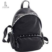 Лидийский Водонепроницаемый Оксфорд сумка заклепки путешествия двойной Сумки на плечо Колледж рюкзак моды большой Для женщин сумка