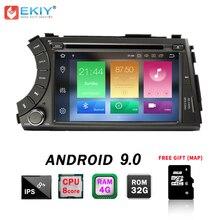 "EKIY 7 ""IPS Octa Core Android 9.0 2 Din Auto Radio DVD Player Multimediale Per Ssangyong Kyron Actyon GPS di navigazione Bluetooth Wifi"